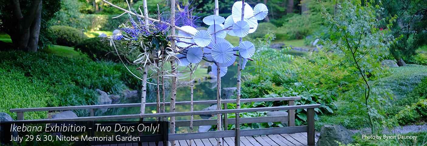 homepage-feature-photo_Nitobe-ikebana_1400x500